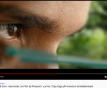 துல்கர் சல்மான் வெளியிட்ட 'ஹனு-மான்' முதல் பார்வை போஸ்டர்!